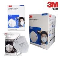 3M 방진마스크 8822 10개 단위 구매가능, 8822 마스크 1장 (TOP 1370850201)