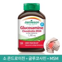 소 연골 콘드로이친 1200 글루코사민 msm 엠에스엠 콘드로이틴 무릎관절 영양제 소 가루, 1병 120캡슐 (TOP 5471837616)