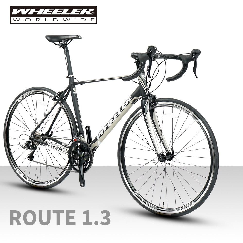 휠러코리아 루트1.3 로드 자전거, 510cm, 블랙/그레이 미조립박스