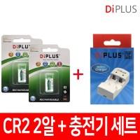 CR2 충전지 2알 + CR2 충전기 1000회 충전 (TOP 318419550)