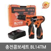 아임삭 BL14TM 충전콤보세트 BL모터 BL14T503 BL14M503세트 함마 임팩세트 (TOP 285420389)