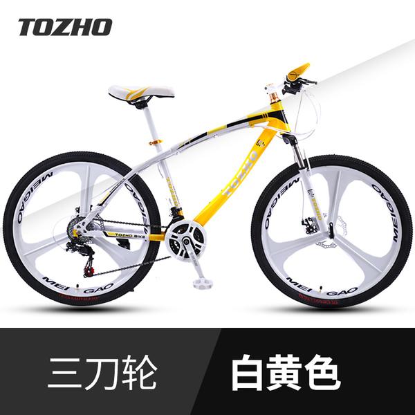 산악 로드 라이딩 듀얼 댐핑 디스크 브레이크 자전거, Ultimate Edition-Curved Beam 화이트 옐로우 트라이 나이프 원휠_30 속도_24 인치