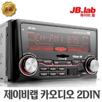 블루투스 카오디오 - 제이비랩 자동차 카오디오 T5 2DIN