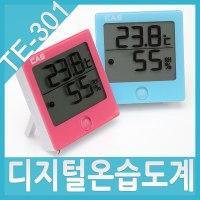 [카스] 디지털 온습도계 3가지컬러 TE-301 탁상겸용 온도계, 색상선택:블루 (TOP 164952408)