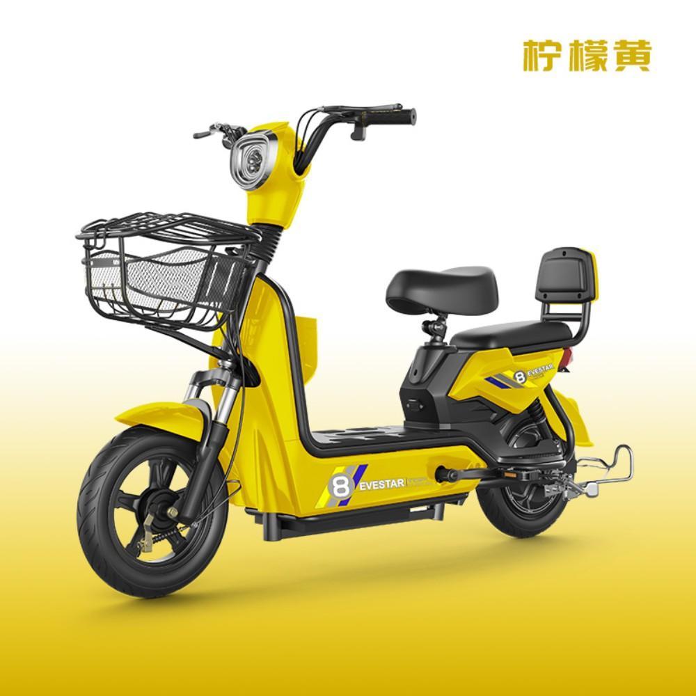 전동스쿠터 전기자전거 전동킥보드 출퇴근용, [레몬 옐로우] 24A +95km+GPS