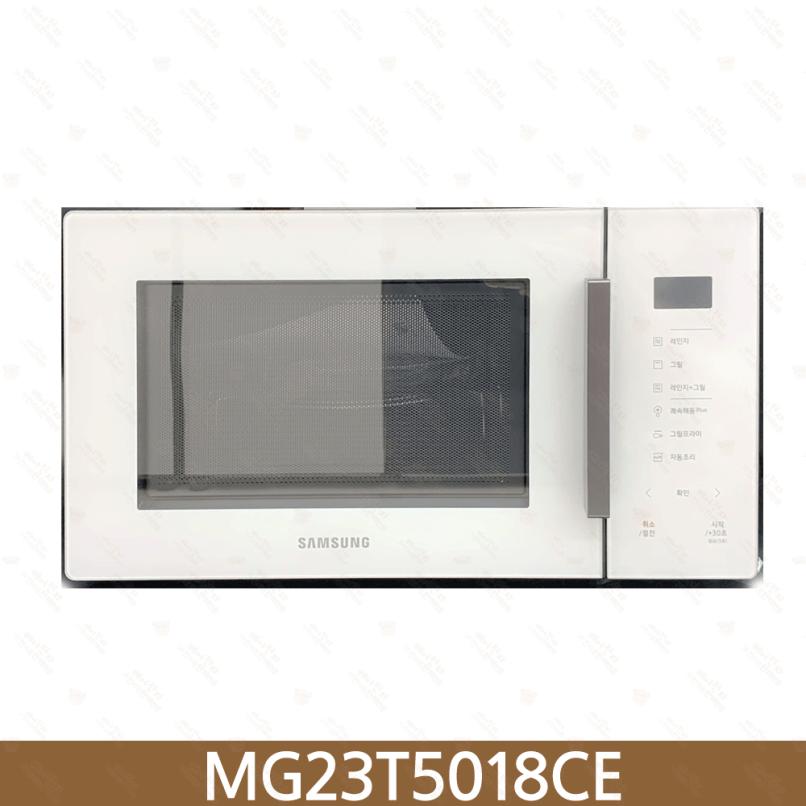 삼성전자 MG23T5018CE 그릴 전자레인지 23L 클린화이트, MG23T5018CE(클린화이트)