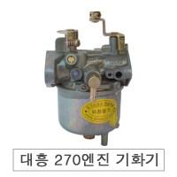 아세아관리기 기화기(캬브레터) 대흥 270 300 엔진용 (TOP 5624125916)