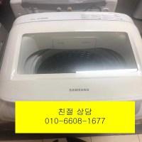 (중고세탁기)삼성 일반 통돌이 세탁기 16KG, 중고삼성통돌이 (TOP 346869248)