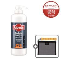 알페신 카페인 샴푸 C1 1250ml 대용량+매쉬파우치 증정, 1개 (TOP 4788719974)