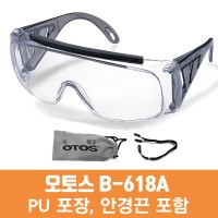 오토스 OTOS B-618A 고글 보안경 비말차단 산업용 작업용 벌초용 주다사보안경 (TOP 1947930095)
