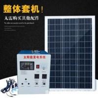 태양광설치 아파트태양광설치 가정용 태양광발전시스템 발전기 1000W 풀세트 출력, 02 1500W 태양광발전시스템+200W 태 (TOP 5239857417)