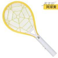 전기모기채 양식 가정용 강력함 퇴치기 LED 초강력 벌레 휴대용트, 테니스 타입 -엘로우 (TOP 5611294632)