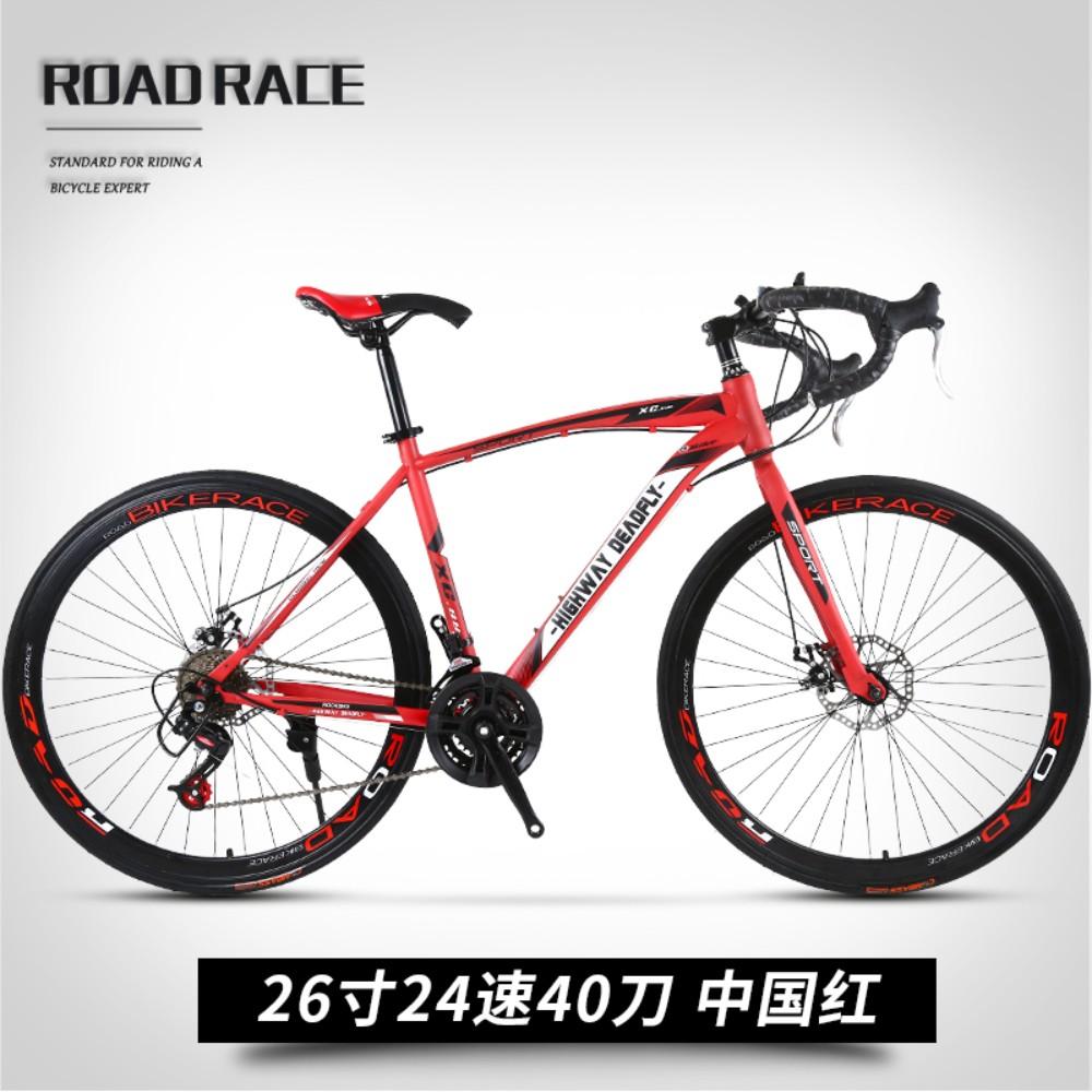 로드 솔리드 타이어 라이딩 드롭바 자전거, cm, 24 단 차이나 레드 탑