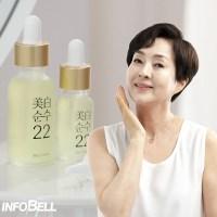 미백엔 순수22 화이트닝 스킨 토너 피부 탄력 수분 보충 기초화장품 선물세트, 1세트 (POP 5690388173)