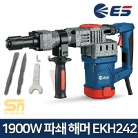 ES산업 EKH242 파쇄해머 파괴함마 뿌레카 브레이커 (TOP 1254307467)