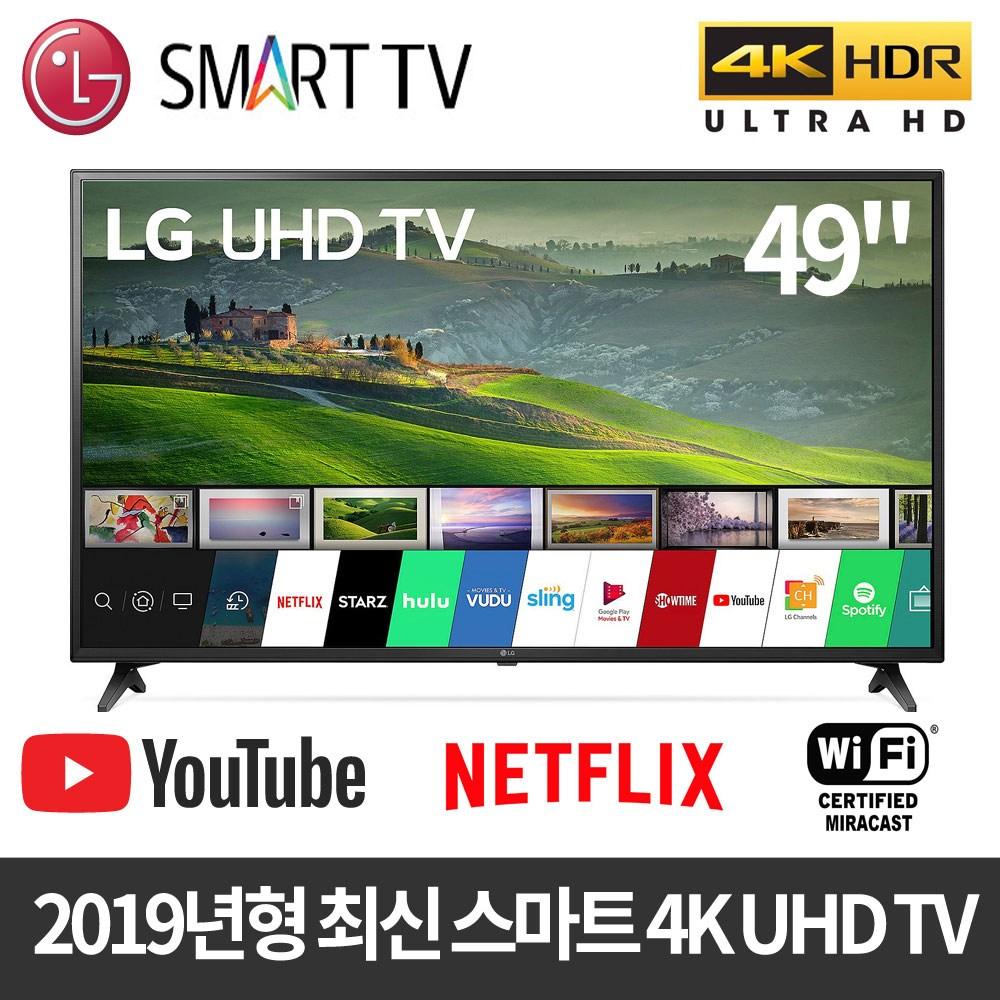 LG전자 49인치 4K UHD 스마트TV 리퍼비시 리퍼티비, 49인치UHD TV, 매장 방문수령