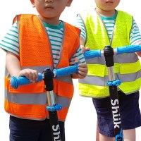 세이프웨이 어린이조끼 신호수망사조끼 안전조끼 형광조끼 도로안전조끼 여름조끼 단체조끼 작업조끼 신호수조끼, 1개 (TOP 101381260)