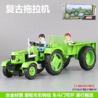 콤바인 모형 농업용  소형 옥수수수확기 다이캐스트 모형, 레트로+차두[카세트그린] (TOP 4664489690)