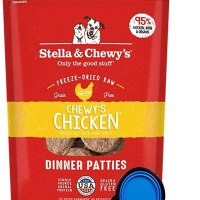 Stella & Chewy's Freeze Dried Dog Food Snacks 14-OZ Bag With Hot Spot Pet Food Bowl - Made in USA, 1개 (TOP 5530375115)