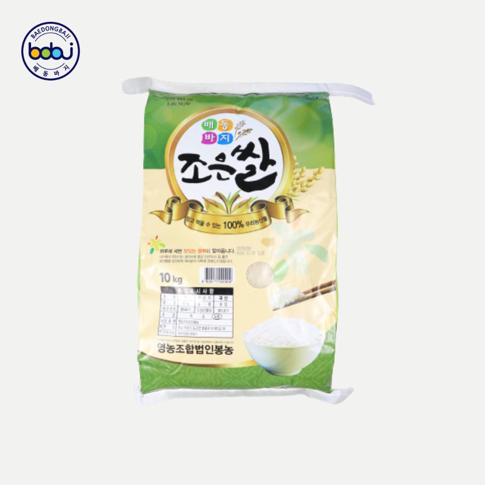 메가마켓 조은쌀 10kg (2020 국내산 햅쌀), 단일상품