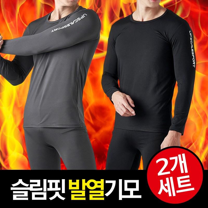 업스케일 [신상품] 빅사이즈 남성용 발열기모 초극세사 내복세트 2개