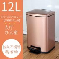쓰레기통 분리수거 가정용 업소 실내 야외 소형 대형, 샴페인 골드 12L (TOP 2276685382)