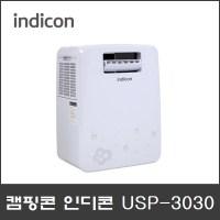 캠핑콘 인디콘 USP-3030 캠핑용에어컨 소형이동식에어컨, 캠핑콘 USP-3030 (TOP 5309173326)