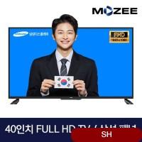 W4012S MOZEE PC모니터 TV겸용 소형 티비가격 ~ 벽걸이 영상가전 zhbs (TOP 5579030901)