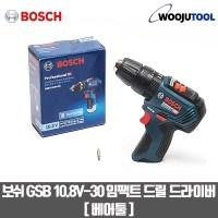 보쉬 GSB10.8V-30 충전 임팩트 드라이버 베어툴 (TOP 2049872502)