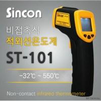[개미상회] 신콘]ST-101 적외선온도계 비접촉식온도계 -32 550도, 상세페이지 참조 (TOP 5307147898)