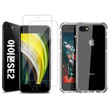 아이폰se2 강화유리 - 퀵핀 아이폰 SE2 전용 강화유리필름(2매)+범퍼젤리케이스(2개), 1개