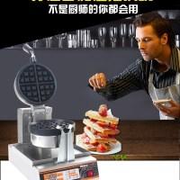 1 키친 와플 간식 기계 팬 프라이어 메이커, 와플기계 (TOP 1633525516)