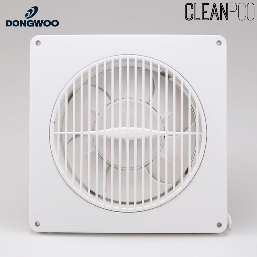 자동개폐식환풍기200 모터과열안전장치 저소음설계, 본상품선택