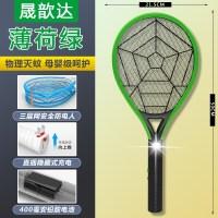 OEM SJ 전기 모기 찰싹 때리기 충전식 가정용 강력한 대형 메쉬 다기능 정품 LED 조명으로 파리를 싸울 수 있습니다., 03. 녹색 테니스 블랙 핸들-LE (TOP 5319675304)