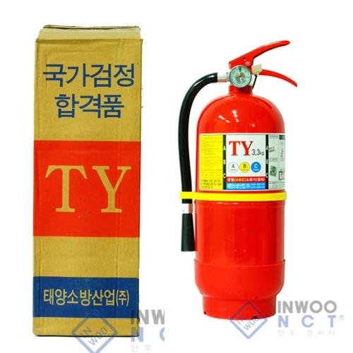 3.3kg 소화기 (가정용소화기)