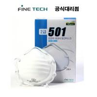 파인텍 2급 방진마스크 501 1박스(240개입) (TOP 5375252614)