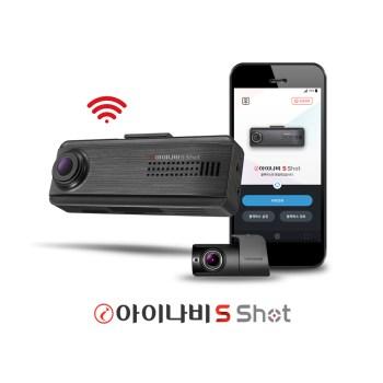 블랙박스 아이나비 - [출장장착권+GPS증정] 아이나비 S Shot / wifi 스마트폰 무선링크/전후방FHD 2채널 블랙박스/슈퍼나이트비전/ 에스샷, 16GB
