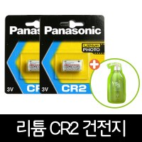 파나소닉 CR2 리튬전지 특수건전지+TS샴푸, 2개 (TOP 2243018980)