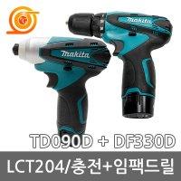 마끼다 LCT204 충전콤보세트 10.8V 1.3AH DF330+TD090 드릴+임팩세트 (TOP 1889971647)