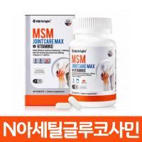 글루코사민 콘드로이틴 N 아세틸글루코사민 콘드로이친 분말 식약처 식약청 (TOP 5575808588)