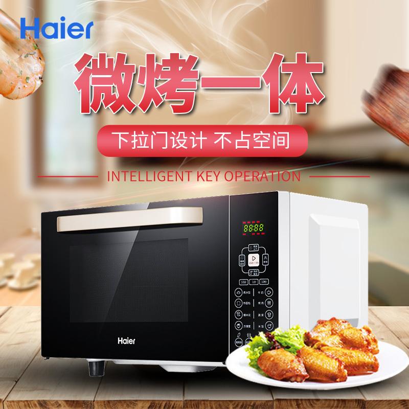 전자레인지 Haier/Haier MX-68EG가정용 풀다운 일체형기기 스마트 컨트롤, 기본
