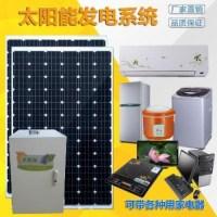 태양광패널 주택용태양열 가정용  5 출력 2V 전지판 풀슬립 소형, 01 1200W 태양광 패널 800AH 배터 (TOP 5641712455)