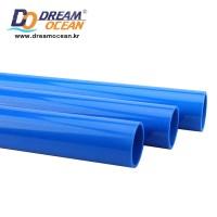 sanking 산킹 U-PVC 파이프 블루 길이 50cm (20mm 25mm 32mm 40mm) 플라스틱파이프 배관파이프 배관자재 배관부속 배관용품, 1개 (TOP 1683807986)