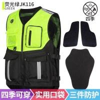 Saiyu 오토바이 라이딩 슈트 형광 조끼 오토바이 슈트 안티 폴 라이더 조끼 옷 사계절 오토바이 JK116, M, JK116 그린 (TOP 5640075197)