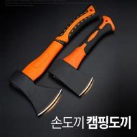 미스터홈 캠핑 도끼 손도끼, 1개, 오렌지/S (TOP 284672050)