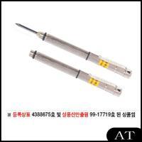 AT 데코-금긋기바늘_철필_140mm_(1EA) 강화유리 (TOP 4506453175)