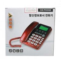 슈팅스타CDM-805(강력벨) 대명 전화기, 단일옵션 (TOP 5636495109)