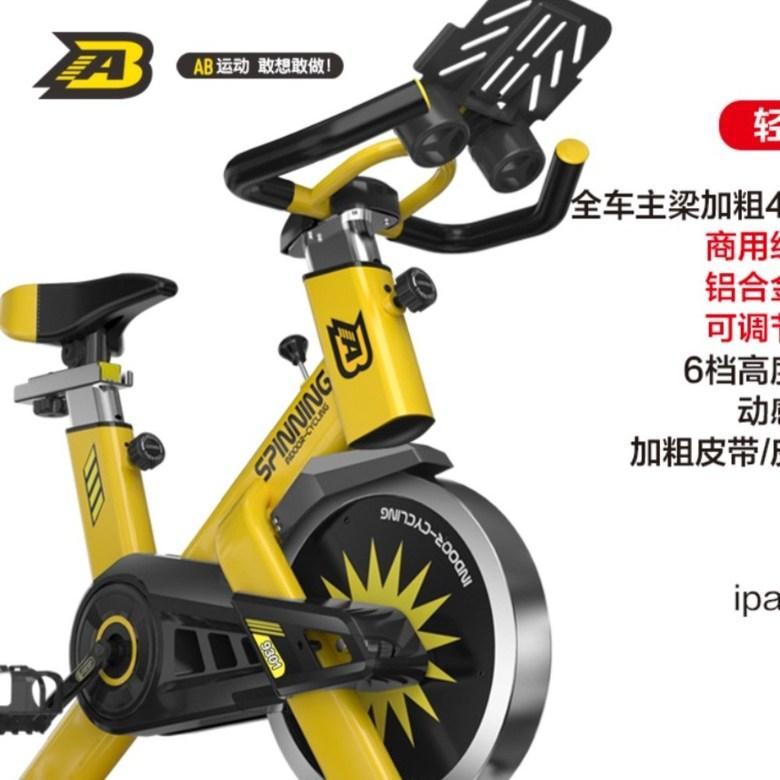 실내 자전거 무소음 실내운동 스핀 좌식 사이클 홈피트니스, 메인 프레임 + ipad 브래킷 + 알루미늄 합금 페달이 장착 된 차량