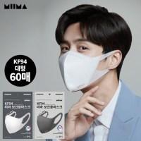 [K쇼핑]KF94/대형_길이조절 가능한 미마 보건용 마스크 60매, 블랙 (TOP 5375057714)