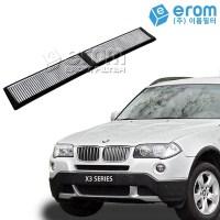 이롬필터 수입 자동차 에어컨필터 카본필터, 1개, BMW X3 시리즈(E83) 에어컨필터 (04~11)/CUK6724 (TOP 266815254)